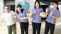二妞送同学们饲料零食,田田和大鱼还以为是真的饲料呢,真逗