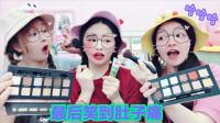 """三姐妹玩""""我是化妆师"""",2个人为1个人化妆,最后会变成什么样?"""