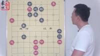 中国棋规 一将一捉 红方已经违规 看看能不能把老黑拉下水