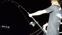 真实的深海钓鱼,原来大师级别是这样钓金枪鱼的,真心佩服