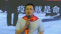 """各地开展""""让红领巾更加鲜艳""""网上主题队日活动 央视新闻联播 20200531"""