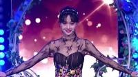 郑爽惊艳《舞蹈秀》, 曼妙舞姿酷似芭比娃娃 开新盛典 20200531