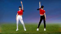 动感腰腹健身操,每天30分钟,健身又减肥,跳出完美身材!