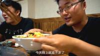 蹭饭土菜馆,200元四个菜,大sao被一碗面条折服,让朋友破费了