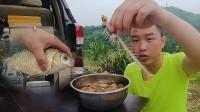 自驾游钓鱼搞伙食,一条黄金大板鲫,吃起来美滋滋!