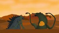哥斯拉地球与哥斯拉生物进化之比较