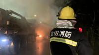 深圳一高速路深夜5辆泥头车连撞 现场火光冲天