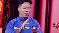 跨界喜剧王:音乐才子胡彦斌精彩跨界,这原创相声笑翻全场