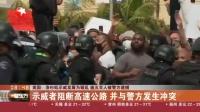 视频|美国: 洛杉矶示威发展为骚乱 逾五百人被警方逮捕
