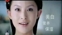 大宝雪肤活力霜活力蜜2005年广告