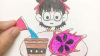 手绘定格动画:哪吒好热呀!来一口冰凉冰凉的火龙果解解暑
