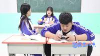 学霸王小九校园剧:女同学捡到一个魔法棒,没想竟把男同学的试卷变成了白卷,太逗了
