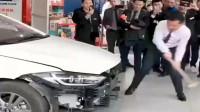 现在的4s店卖车,玩的也是够狠的!对着防撞梁就是一顿猛锤!