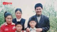 被羁押5611天无罪释放,吴春红申请国家赔偿1872万