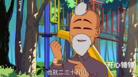 搞笑动漫:老头相互攀比谁的儿子更有出息,锤锤老爸这波操作太屌了