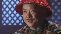 梦断紫禁城:和珅衣冠不整的来见嘉庆帝,嘉庆给他这样一件衣服啊