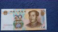 """中国首款""""20元纸币""""如今收藏价值翻了40倍,遇到千万别花了"""