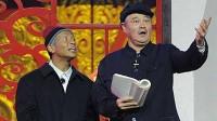 赵本山小品失误合集:唯一的一次失误笑场,竟成了经典之作