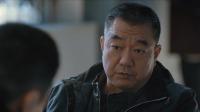 三叉戟 14 预告 徐国柱找到新的线索,老潘请假安排上节目