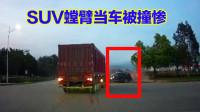 事故警世钟676期:观看交通事故警示视频,提高驾驶技巧,减少车祸发生