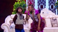 潘长江返老还童变身葫芦娃 欢乐集结号 200601 高清