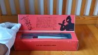 【平成十三郎】初代奥特曼变身器 贝塔魔棒 三色盒 45周年红盒 空想实验室