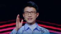 张曼源挑战汪星宇失败遗憾离场 一站到底 20200601 超清版