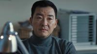 《三叉戟》卫视预告第8版:崔铁军在东峰宾馆附近发现无人机,看来事情没那么简单 三叉戟 20200601