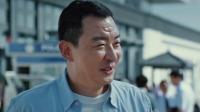 三叉戟 精彩看点1:三兄弟来到了汕州,协助当地警方抓捕汤阿祥