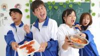 厨神争霸赛:老师的豪华泡面被嫌弃,学渣的考神泡面不够吃,真逗