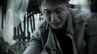 破冰行动:看着兄弟死在自己面前,作为警察却无能为力,小伙崩溃了!