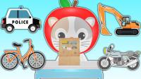 交通工具动画片,儿童益智工程车、挖掘机、救护车、摩托车、自行车玩具