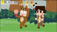 迷你世界吃鸡动画第278集:卡卡抢熊孩子的棒棒糖