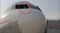 时隔两年 川航飞机驾驶舱风挡飞行中破裂原因公布:右风挡封严破损