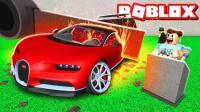 小格解说 Roblox汽车摧毁2: 百万跑车变成小碎片! 成为无敌破坏王! 乐高小游戏