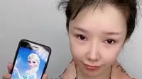 30岁美女模仿艾莎的表情,逆天化妆术厉害了,我都没有分出真假