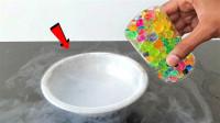 把水宝宝倒进液氮,2分钟拿出来一看,结果意外发生了!
