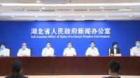 武汉集中核酸检测结果:未发现确诊病例