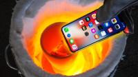 将iPhone X 扔进高温熔炉中会怎样?老外亲测,结果出乎意料!