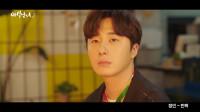 [MV] 郑仁_《夜宵男女》OST3- 闪耀