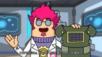搞笑吃鸡动画:沙博士的新发明黄金战甲,谁穿谁死,瓦特成为牺牲品