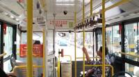 牡丹江1日新增2例无症状感染者轨迹公布,曾多次乘坐这趟公交!