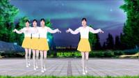 简单入门广场舞《走天涯》动感优美,8步附教学轻松学会