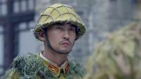胜利之路:日军特战队休息时都十分警惕,却不知八路就在他们身后
