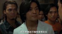 《古惑仔》面对乌鸦挑衅,陈浩南带几百人踩场,霸气!