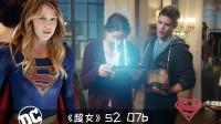 《超女》207b:笑抽!女超人不去用超能力打坏人,竟然用来烤披萨