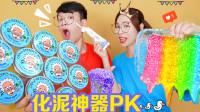 化泥神器大PK,棉花沙VS牙膏,谁还能把液态玻璃化成水?无硼砂