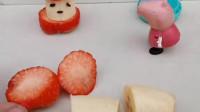 佩奇教同学们做小雪人,做出来还能吃呢,又好吃又好看