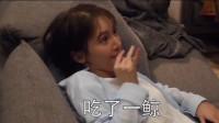 """十日游戏花絮:聪明和美丽金晨都不要,她选择""""笨死"""""""