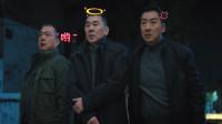 """《三叉戟》中年男团爆笑来袭!警界三只""""最靓的仔"""""""